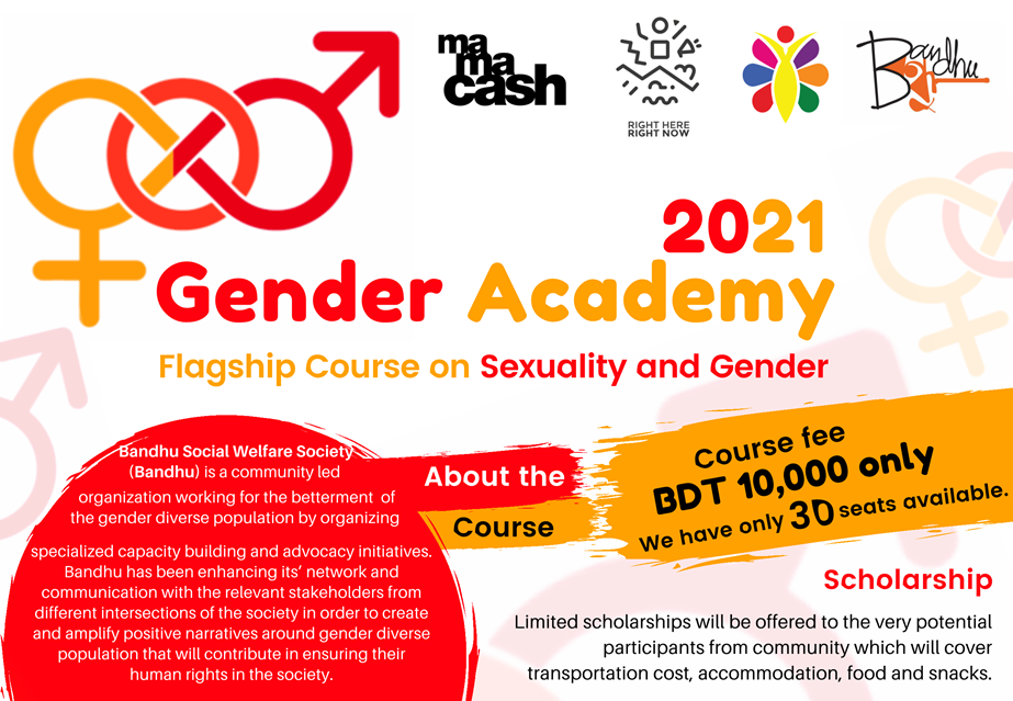 Sign up for the Flagship course on Sexuality and Gender